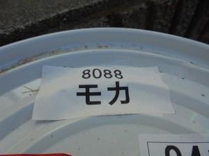 上田邸 塗料