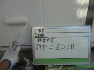 18_11
